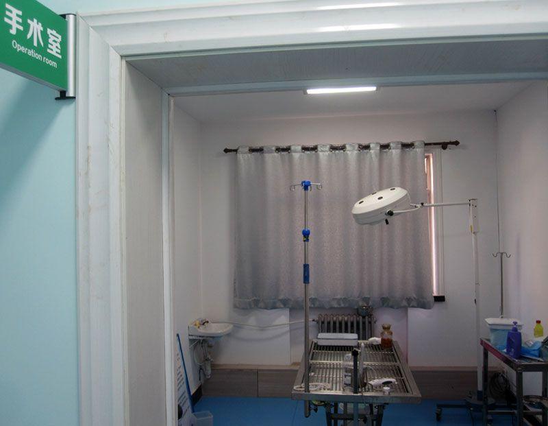 乐虎国际电子游戏市宠物医院-6-手术室.jpg