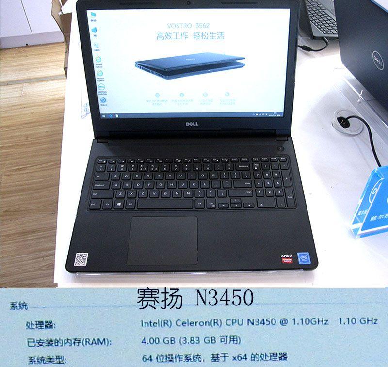 戴尔笔记本-vostro-赛扬-N3450.jpg