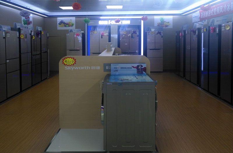 宏宇电器_502.jpg