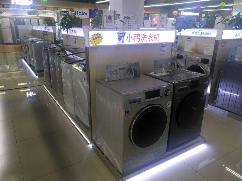 宏宇电器_506.jpg