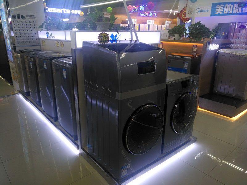 宏宇电器_510.jpg