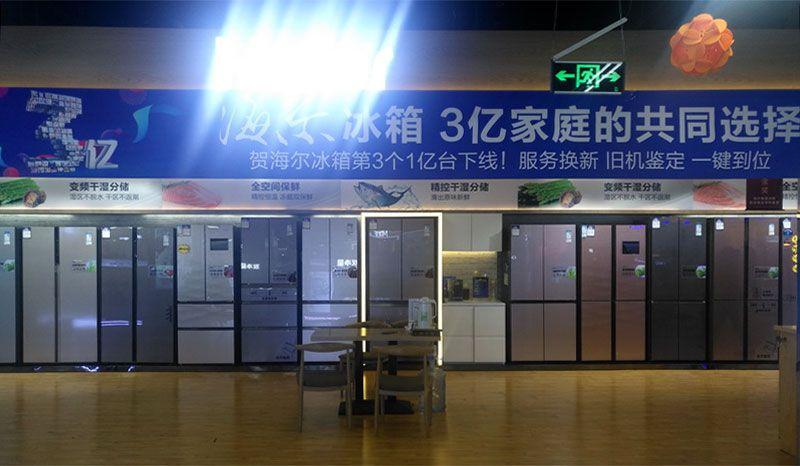 宏宇电器_517.jpg
