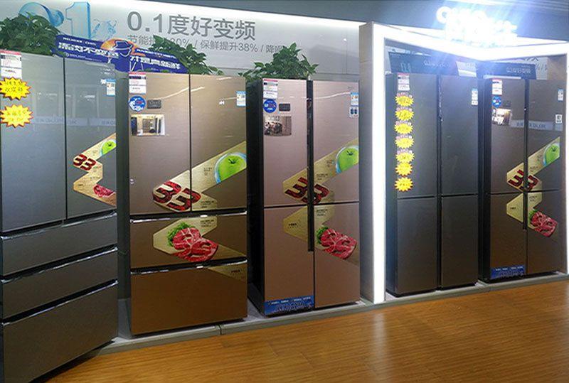 可养鱼的美菱冰箱-0.1度精度-温度准确控制.jpg