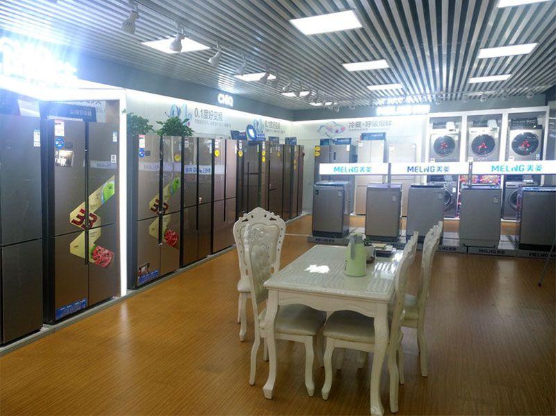 可养鱼的美菱冰箱-0.1度精度-温度准确控制-2.jpg