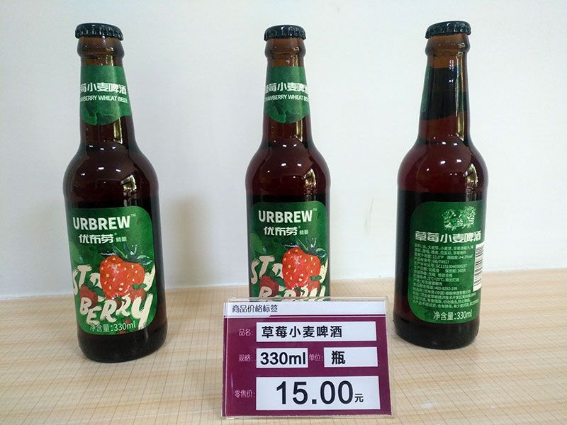 优布劳精酿啤酒-1.jpg