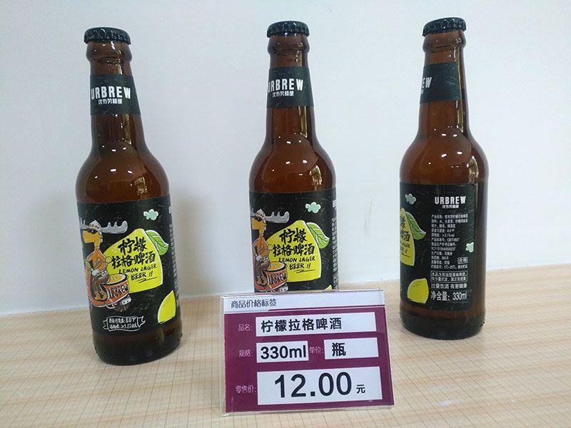 优布劳精酿啤酒-2.jpg