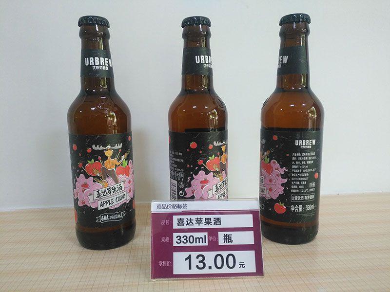 优布劳精酿啤酒-3.jpg