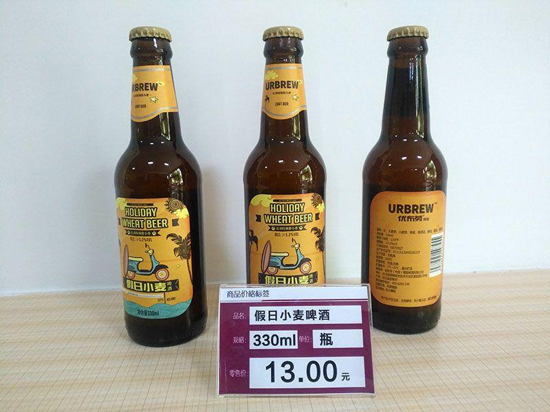 优布劳精酿啤酒-4.jpg