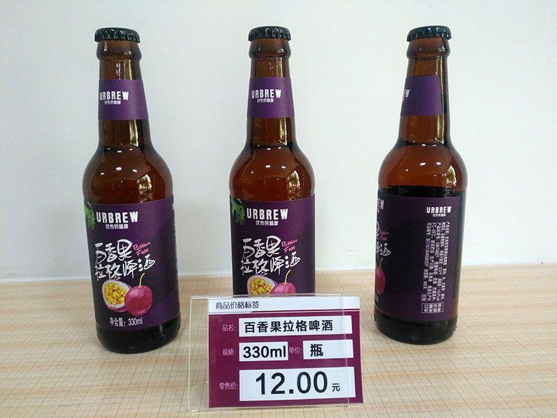 优布劳精酿啤酒-5.jpg
