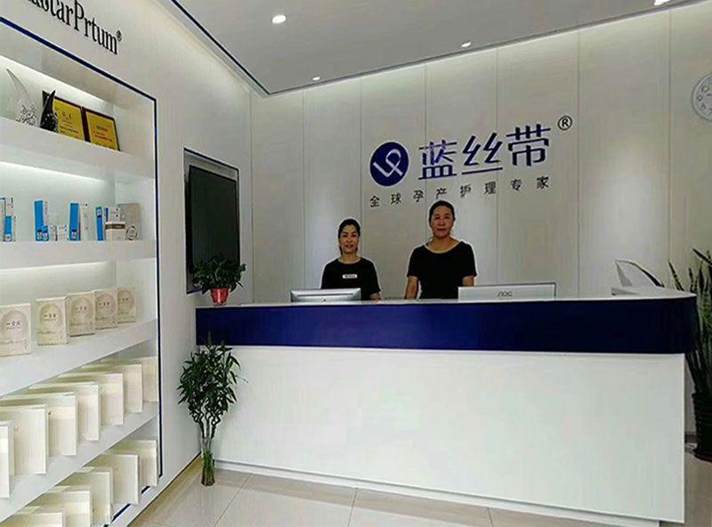 乐虎国际电子游戏蓝丝带孕产护理连锁机构-2.jpg