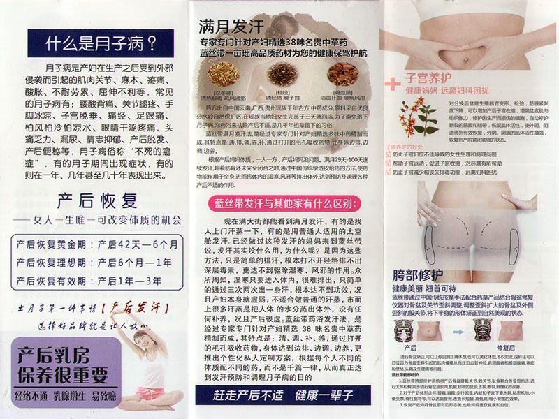 乐虎国际电子游戏蓝丝带孕产护理-2.jpg
