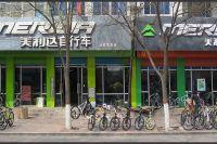 乐虎国际电子游戏变速自行车|乐虎国际电子游戏市美利达自行车专卖店