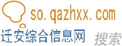 乐虎国际电子游戏综合信息网
